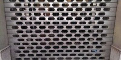 Puertas Automáticas J.C puerta troquelada galvaniza oval